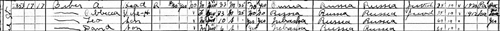 Albert and Rebecca Kamisar Beber 1930 census