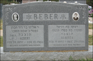 Albert and Rebecca Kamisar Beber