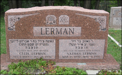 Celia Glick and Nathan Lerman headstone