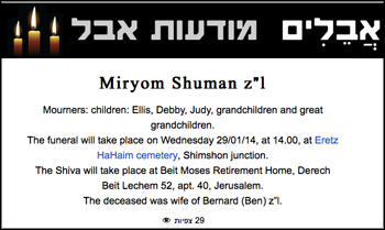 Miryom's obituary