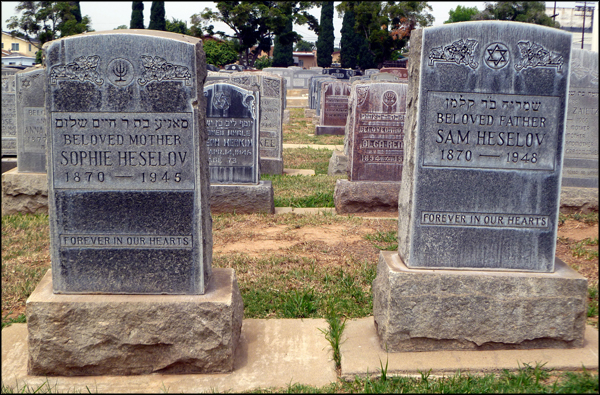Samuel and Sophie Heselov's headstones